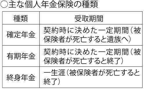 け2.jpg