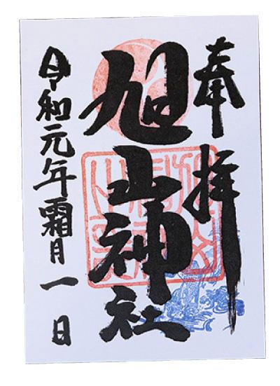 asahiyama_4.jpg