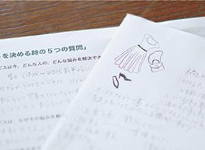 tokusyu_3.jpg